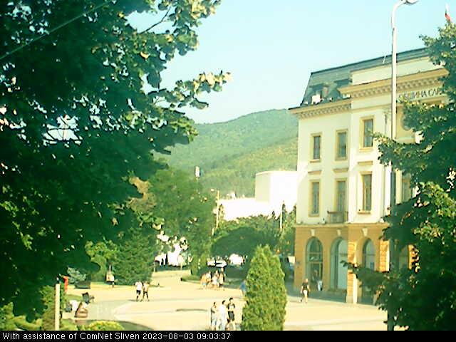 Площад Хаджи Димитър, Сливен